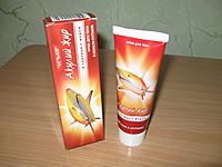 Изображение - Защемление плечевого сустава akulij-zhir-dlya-sustavov-1
