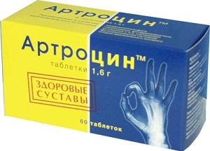 как принимать Артроцин для лечения суставов