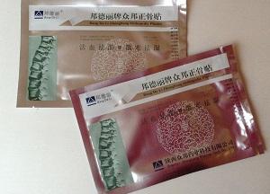правила применения китайского пластыря от боли в суставах