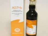 Изображение - Боль в суставе плеча при поднятии руки meditsinskaya-zhelch-1