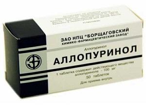 как принимать Аллопуринол при подагре
