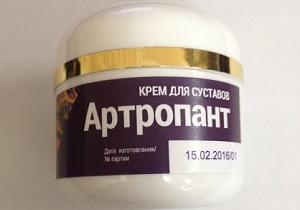 артропант крем цена в аптеке