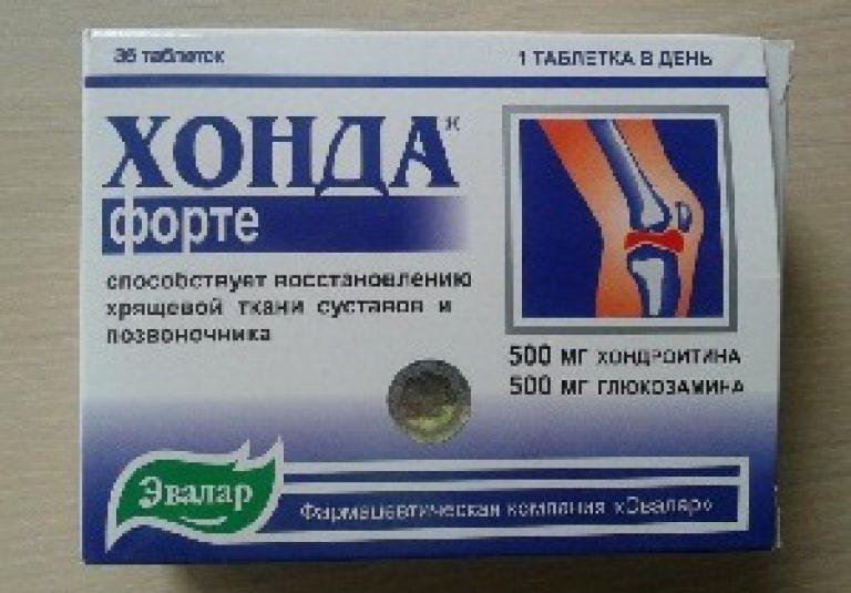 таблетки от боли суставов три