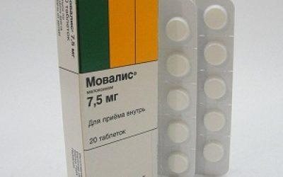 правила применения таблеток Мовалис