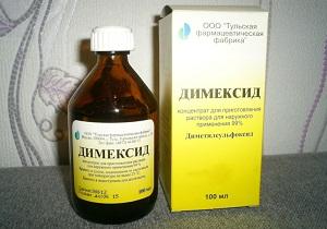 димексид при пяточной шпоре