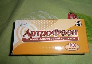 артрофоон инструкция по применению таблетки