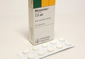 мовалис цена таблетки 15 мг цена