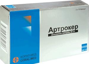 артрокер таблетки инструкция по применению цена отзывы - фото 2