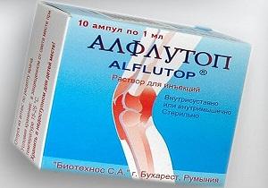 алфлутоп отзывы