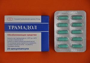 зеленые таблетки обезболивающие
