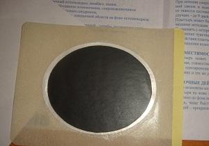 нанопласт инструкция по применению цена