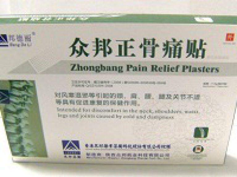 китайская пластырь для суставов