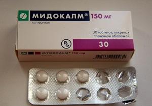 аналог мидокалма в таблетках