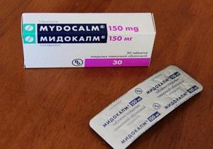 мидокалм таблетки отзывы